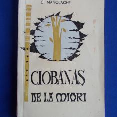 C.MANOLACHE - CIOBANAS DE LA MIORI (  FOLCLOR POETIC ZONA TELEAJENULUI ) - 1971