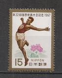 Japonia.1967 Festivalul sportiv Saitama  CI.159
