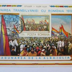 FDC EXPO FILATELICA ALBA IULIA 1978 UNIREA TRANS. CU ROMANIA 60 ANI