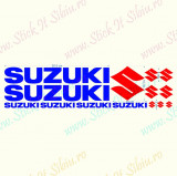 Suzuki-v1_Stickere Moto_TuningCod: SET-002