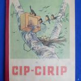 CARTE COPII - SERGHEI MIHALKOV - CIP-CIRIP - CARTEA RUSA ~ 1950