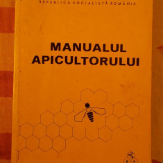 MANUALUL APICULTORULUI - ANUL 1975
