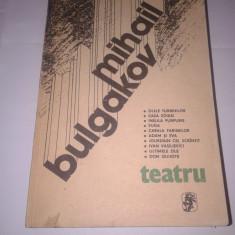 MIHAIL BULGAKOV - TEATRU ~ 10 PIESE ~ - Carte Teatru