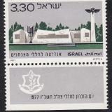 Israel 1979 - cat.nr.792 neuzat,perfecta stare