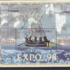 Navigatie, corabie, Croatia. - Timbre straine, Nestampilat