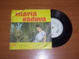MARIA VADUVA (45-STM-EPC 10.503) disc vinil single SP vinyl pickup pick-up, electrecord