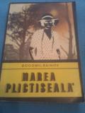 MAREA PLICTISEALA DE BOGOMIL RAINOV,COLECTIA ENIGMA1980,ROMAN POLITIST