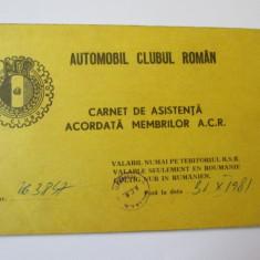 CARNET DE ASISTENTA ACR 1980-1981