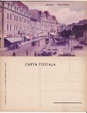 Bucuresti- Calea Victoriei- animata