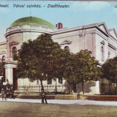 Romania, Szatmar-Nemeti, Satu Mare, carte postala circulata 1916: Teatrul, animat - Carte Postala Maramures 1904-1918, Fotografie