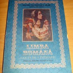 LIMBA ROMANA / Lecturi literare - manual clasa a VIII a, Clasa 8, Didactica si Pedagogica