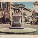 Ok-1496- Romania, Bucuresti, c.p. necirculata 1927: Piata Sf. Gheorghe, animat - Carte Postala Muntenia dupa 1918, Fotografie