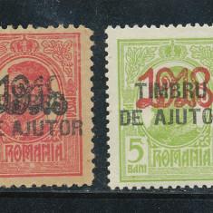 RFL ROMANIA emisiunea neemisa supratipar monogram 1918 2x Timbru de Ajutor MNH - Timbre Romania, Nestampilat