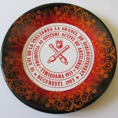 FARFURIOARA METALICA JUBILIARA PROMOTIA 40 OFITERI ARTILERIE 1933-1983