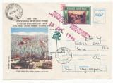 RFL 1995 ROMANIA eseu culoare vigneta Hohe Rinne Paltinis circulat pe plic FDC 1
