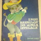 Eroii basmelor din lumea intreaga - carte de colorat de Ileana Ceausu-Pandele