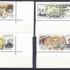 RUSIA 1994, Vapoare - Amirali ai Flotei Ruse, serie neuzată, MNH - Timbre straine