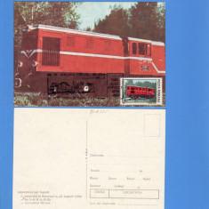 CARTE MAXIMA TREN ROMANIA 1990   120 ANI DE LA LINIA FERATA ORADEA- CLUJ-NAPOCA, Romania de la 1950, Transporturi