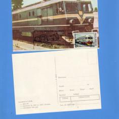 CARTE MAXIMA TREN ROMANIA 1990   120 ANI   GARA   CLUJ-NAPOCA 1870- 1990, Romania de la 1950, Transporturi