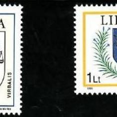 Lituania 1995 - cat.nr.516-7 neuzat, perfecta stare - Timbre straine, Nestampilat