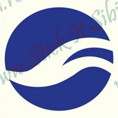 Logo Giant_Sticker Bicicleta_Tuning _ Cod: BDEC-046-Dimensiuni: 10 cm. x 9.5 cm.