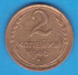 (M769) MONEDA RUSIA - 2 KOPEICI 1940- STARE BUNA, Europa