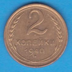 (M759) MONEDA RUSIA - 2 KOPEICI 1940- STARE FOARTE BUNA, Europa