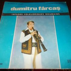 DUMITRU FARCAS VOL 2 , VINIL FARA ZGARIETURI