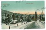 3026 - Prahova, BUSTENARI, oil wells - old postcard - unused