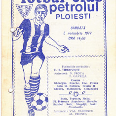 Program meci fotbal PETROLUL PLOIESTI - CS TARGOVISTE 05.11.1977