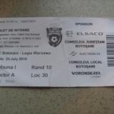 Bilet de meci FC Botosani - Legia Varsovia (23 iulie 2015)