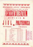 Program meci fotbal JIUL PETROSANI - POLITEHNICA TIMISOARA 01.12.1976