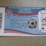 Bilet de meci ASA Tg.Mures - Saint Etienne (30 iulie 2015)