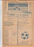 Program meci fotbal PETROLUL PLOIESTI - FC OLT SCORNICESTI 23.08.1989