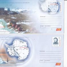Bnk fil Romania 2 intreguri postale 50 ani Tratatul Antarctic