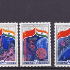 Cosmos zlor comun India, URSS. - Timbre straine, An: 1988, Nestampilat