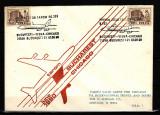 ROMANIA - PRIMUL ZBOR TAROM BUCURESTI - VIENA - CHICAGO , tiraj limitat!