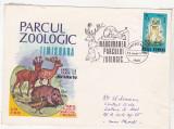 Bnk fil Plic ocazional Inaugurarea parcului zoologic Timisoara 1986