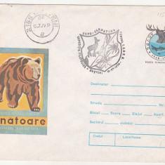Bnk fil Plic ocazional Expozitiafilatelica Expo-carpatina Busteni 1979
