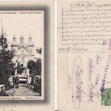 Campulung Moldovenesc (Bucovina, Suceava)- Biserica gr.or.- RR