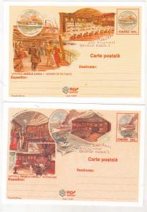 bnk cp Set 2 carti postale necirculate Vaporul Regele Carol I