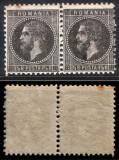 1879 Carol I Bucuresti II , pereche MNH 1 1/2 bani negru