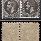 1879 Carol I Bucuresti II , pereche MNH 1 1/2 bani negru, Regi, Nestampilat