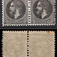 1879 Carol I Bucuresti II, pereche MNH 1 1/2 bani negru - Timbre Romania, Regi, Nestampilat