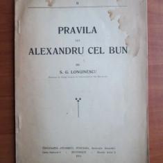 S. G. Longinescu - Pravila lui Alexandru cel Bun 1923 DREPT VECHIU ROMANESC - Carte Istoria dreptului