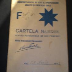 Carnet cartela de necesitate - Pentru persoanele de sex feminin - 1942
