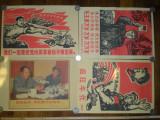 Cumpara ieftin 4 postere propaganda comunista China
