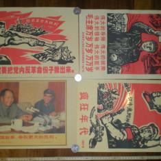 4 postere propaganda comunista China