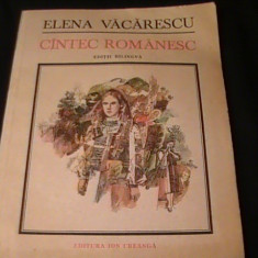 CINTEC ROMANESC-ELENA VACARESCU-EDITIE BILINGVA- FRANCEZA SI ROMANA- - Carte de povesti