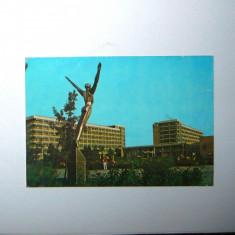 Statiunea Amara, compexul U.G.S.R. - 1970 - circulata - 2+1 gratis - RBK9428